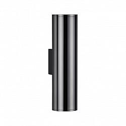 4245/2WB HIGHTECH ODL21 167 черный хром/металл Настенный светильник E27 LED 7W DARIO