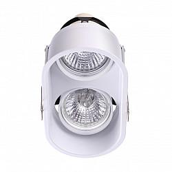 370564 NT19 219 белый Встраиваемый светильник IP20 GU10 2*50W 220-240V CLOUD