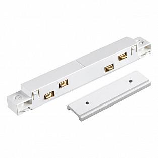 135102 SHINO NT20 000 белый Cоединитель с токопроводом прямой IP20 48V FLUM