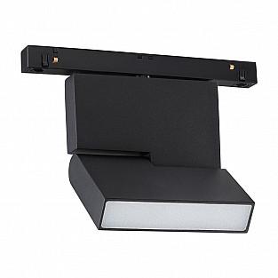 358465 SHINO NT20 000 черн Трековый светильник для низков. шинопровода IP20 LED 4000К 10W 48V FLUM