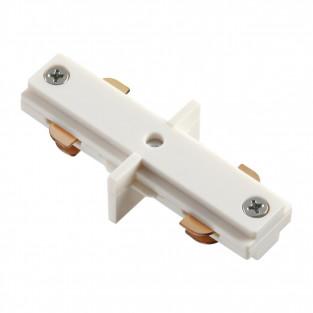 135006 NT18 014 белый Соединитель внутренний с токопроводом