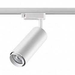 370415 NT19 187 белый Трековый светильник IP20 GU10 50W 220V PIPE