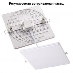 358150 NT19 000 белый Встраиваемый светильник IP20 LED 4000K 18W 85 - 265V MOON