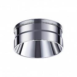 370709 KONST NT19 059 хром Декоративное кольцо для арт. 370681-370693 IP20 UNITE