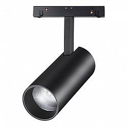 358424 SHINO NT20 000 черн Трековый светильник для низков. шинопровода IP20 LED 4000K 20W 48V FLUM