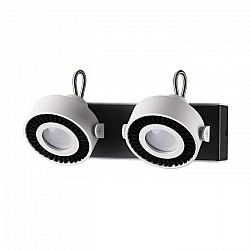 3490/2W ODL18 093 белый с черным Настенный светильник IP20 GU10 2*50W 220V SATELIUM