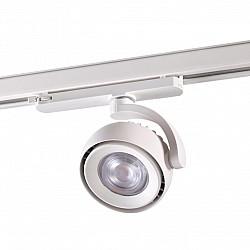 358167 NT19 000 белый Светильник трехфазный трековый светодиодный IP20 LED 4000K 20W 100-240V CURL