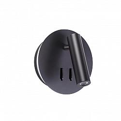3911/9WL ODL20 243 черный/металл Настенный светильник с лампой для чтения LED 3000K 9W 220V BEAM