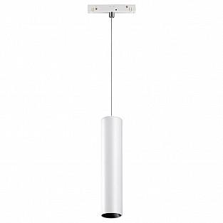 358425 SHINO NT20 000 белый Трековый светильник для низков. шинопровода IP20 LED 4000K 12W 48V FLUM