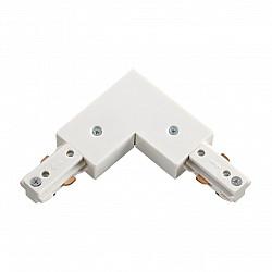 135008 NT18 014 белый Соединитель с токопроводом для шинопровода L-образный