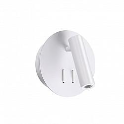 3912/9WL ODL20 243 белый/металл Настенный светильник с лампой для чтения LED 3000K 9W 220V BEAM