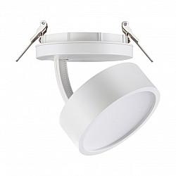 357879 NT18 104 белый Встраиваемый светильник IP20 LED 3000К 25W 220-240V PROMETA