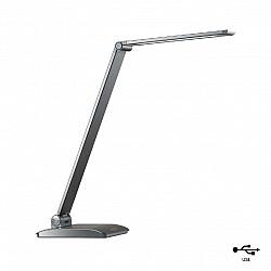 3757/7TL LN19 228 черный Настольная лампа LED 7W 220V REIKO