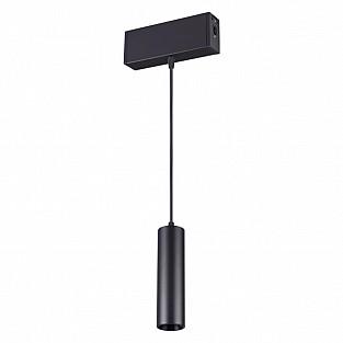 358123 NT19 000 черный Подвесной светильник IP20 LED 4000K 15W 24V RATIO