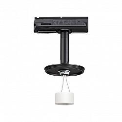 370684 NT19 000 черный Светильник трековый однофазный без плафона (плафоны арт. 370694-370711) IP20