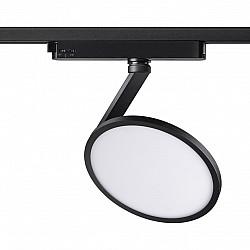 358348 PORT NT20 000 черный Однофазный трековый светильник IP20 LED 4000K 18W 85-265V HAT