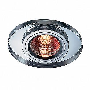 369437 NT10 330 хром/зеркальный Встраиваемый НП светильник IP20 GX5.3 50W 12V MIRROR