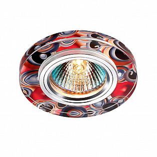 369909 NT14 325 алюминий/цветной Встраиваемый светильник IP20 GX5.3 50W 12V RAINBOW