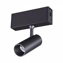 358101 NT19 000 черный Прожектор IP20 LED 4000K 6W 24V RATIO