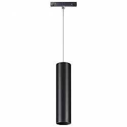 358428 SHINO NT20 000 черн Трековый светильник для низков. шинопровода IP20 LED 4000K 18W 48V FLUM