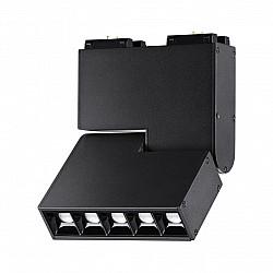 358470 SHINO NT20 000 черный Трековый светильник для низков.шинопровода IP20 LED 4000К 10W 24V KIT