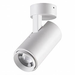 358290 NT19 000 белый Ландшафтный светильник IP54 LED 4000K 9W 220-240V KAIMAS