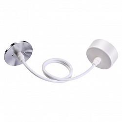 370631 NT19 000 белый/хром Накладная база с провод и кольцом для арт. 370455, 370456