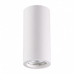 370465 NT19 069 белый Накладной светильник IP20 GU10 50W 220V YESO