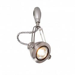 3807/1B ODL19 175 Светильник для гибкого трека BRETA