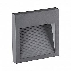 358193 STREET NT19 175 темно-серый Плафон для светильника арт. 358189 MURO