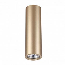 3828/1C ODL19 121 золотистый/металл Подвесной/накладной светильник GU10 1*50W D60хH200-1220 VINCERE