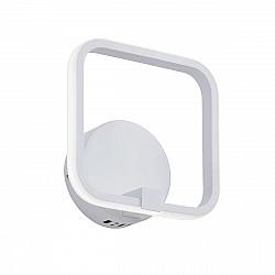 Светильник настенный V4612-0/1A, LED 14Вт, 3500-4000K белый матовый Vitaluce