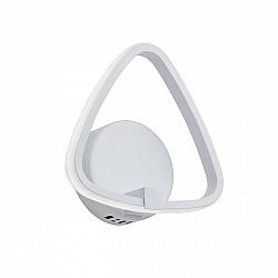 Светодиодный светильник V4610-0/1A, LED 14Вт, 3500-4000K белый матовый Vitaluce