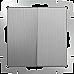 Выключатель двухклавишный (cеребряный рифленый) WL09-SW-2G