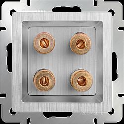 Акустическая розетка (cеребряный рифленый) WL09-AUDIOx4