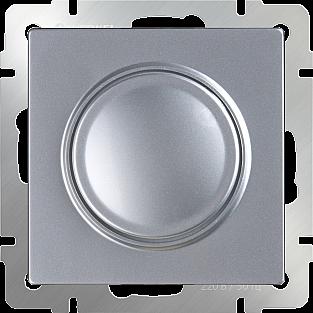 Диммер (серебряный) WL06-DM600