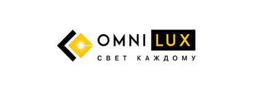 Светильники Omnilux в Минске