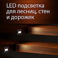 Новинки! Встраиваемая светодиодная подсветка для лестниц и дорожек от Elektrostandard