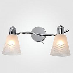 Настенный светильник с поворотными плафонами 20053/2 хром