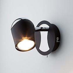 Настенный светильник с поворотными плафонами 20057/1 хром/черный