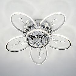 Светодиодный потолочный светильник 90097/6 хром