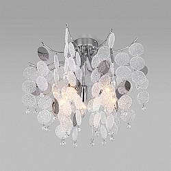 Потолочная люстра с декором из фактурного стекла 334/5 Smart