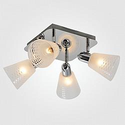 Потолочный светильник с поворотными плафонами 20053/4 хром