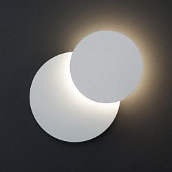 Светодиодный настенный светильник 40135/1 белый
