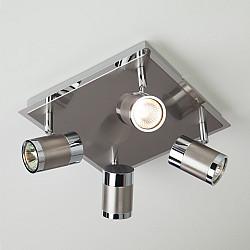 Потолочный светильник с поворотными плафонами 20058/4 перламутровый сатин
