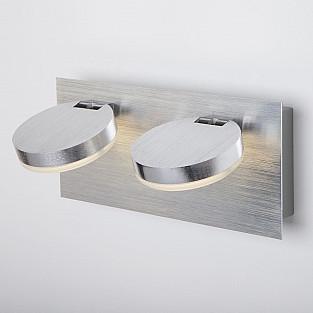Светодиодный настенный светильник с поворотными плафонами 20004/2 алюминий