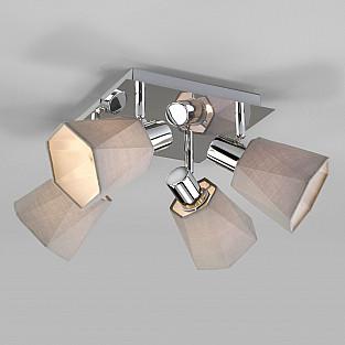 Потолочный светильник с поворотными абажурами 20087/4 хром/серый