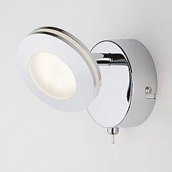 Светодиодный настенный светильник с поворотными плафонами 20002/1 хром
