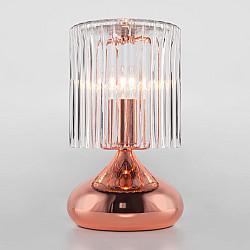 Настольная лампа со стеклянным абажуром 01068/1 розовое золото