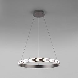 Подвесной светодиодный светильник с пультом управления 90164/1 сатин-никель